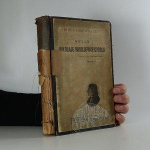 náhled knihy - Spisy Nikolaje Vasiljeviče Gogola. Svazek 2: Večery na dědince blízko Dikaňky a Revizor