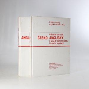 náhled knihy - Odborný slovník česko-anglický  a anglicko-český z oblasti ekonomické, finanční a právní (ve dvou svazcích)