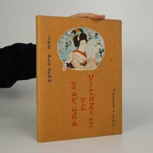 náhled knihy - Sakura ve vichřici