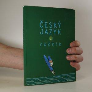 náhled knihy - Český jazyk pro 7. ročník