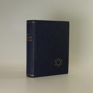 náhled knihy - Vojkovičtí a přespolní I.-III. svazek