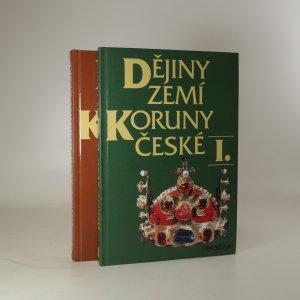 náhled knihy - Dějiny zemí Koruny české. I a II (ve 2 svazcích)
