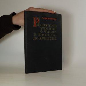 náhled knihy - Развитие учения о числе в Европе до XVII века. (Vývoj doktríny čísel v Evropě do 17. století)