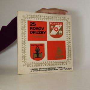 náhled knihy - 25 rokov družby Strednej ekonomickej školy v Poprade a Strednej ekonomickej školy v Gottwaldove