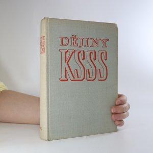 náhled knihy - Dějiny Komunistické strany Sovětského svazu