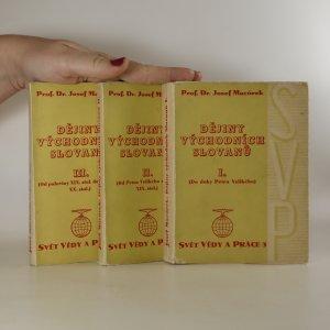 náhled knihy - Dějiny východních Slovanů. (I.-III. díl ve 3 svazcích)