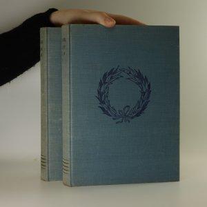 náhled knihy - Nikolaj Vasiljevič Gogol: Výbor z díla. 1.-2. díl. (2 svazky)