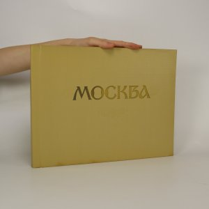 náhled knihy - Москва (Moskva. Fotoalbum)