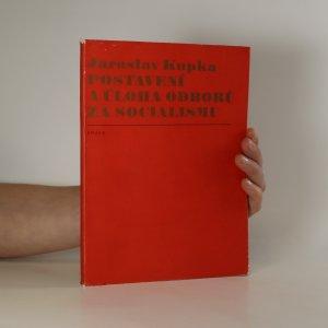náhled knihy - Postavení a úloha odborů za socialismu