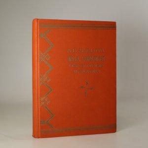 náhled knihy - Malá domácnost československé hospodyňky