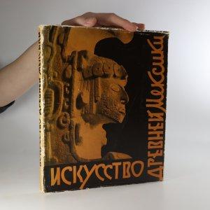 náhled knihy - Искусство древней Мексики (Umění starověkého Mexika)