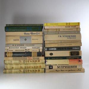 náhled knihy - Beletrie v ruštině (33 svazků, viz foto)