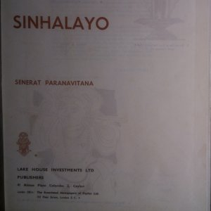 antikvární kniha Sinhalayo, 1967