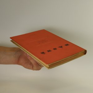 antikvární kniha Básně, 1949