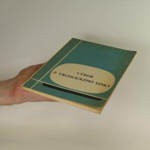 antikvární kniha Výbor z Vrchlického epiky, 1947