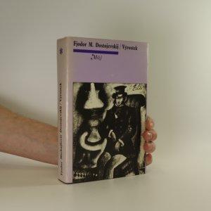 náhled knihy - Výrostek