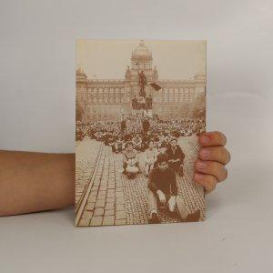 antikvární kniha ..a lidi křičeli pamatuj!, neuveden