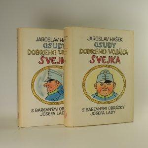 náhled knihy - Osudy dobrého vojáka Švejka I.-IV. díl (ve dvou svazcích)