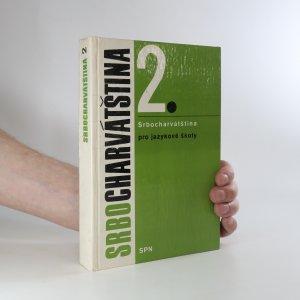 náhled knihy - Srbocharvátština pro jazykové školy II