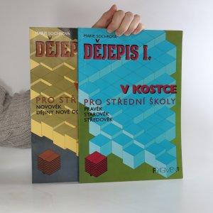 náhled knihy - Dějepis v kostce. I. a II. díl (ve 2 svazcích)