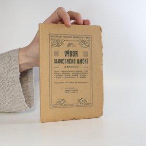náhled knihy - Výbor slovesného umění