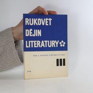 náhled knihy - Rukověť dějin literatury pro 3. ročník středních škol