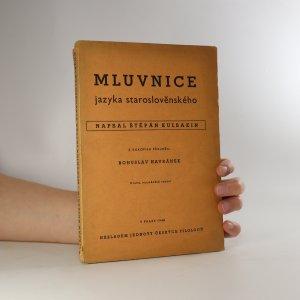náhled knihy - Mluvnice jazyka staroslověnského