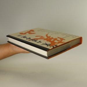 antikvární kniha Nad Nefritovou tůní jasný svit, 1987