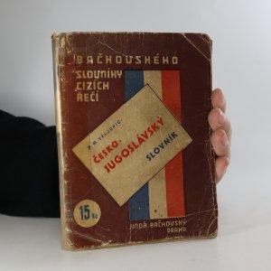 náhled knihy - Česko-jugoslávský slovník