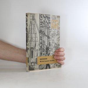 náhled knihy - 90 let hrazení bystřin v Československu