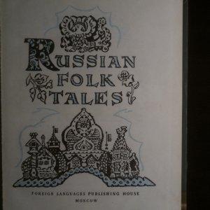 antikvární kniha Russian Folk Tales, neuveden