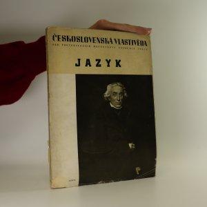 náhled knihy - Československá vlastivěda. Spisovný jazyk český a slovenský. Řada II