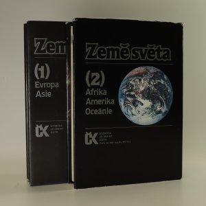 antikvární kniha Země světa. I. a II. díl (2 svazky), 1986