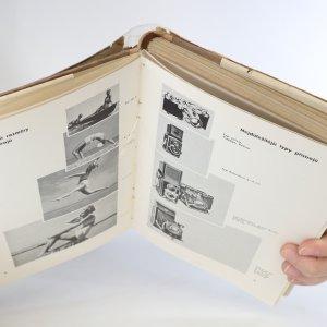 antikvární kniha Nová škola fotografie, neuveden